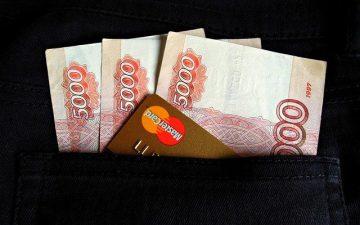 the_best_strategies_for_making_money_online.jpg
